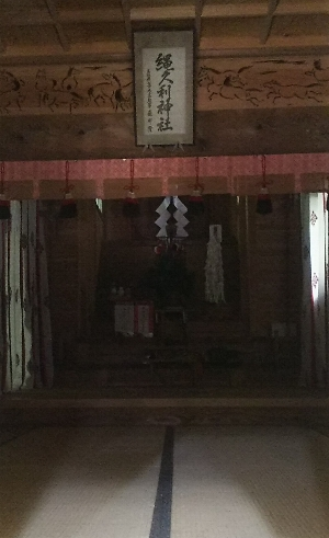 http://fuushi.k-pj.info/jpgj/simane/yasugi-c/hirose-t/higasihida/nawakuri-j/nawakuri-06.jpg