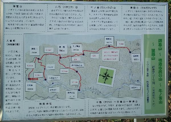 https://fuushi.k-pj.info/jpgj/toltutori/hino-g/nitinan-t/abire/kumano-J/ohakayama-03.jpg