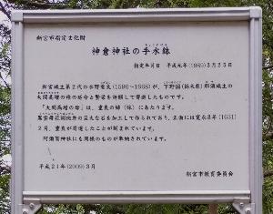 https://fuushi.k-pj.info/jpgj/wakayama/sinnguu-c/kamikura/kamikuraJ/kamikuraJ-a07.jpg