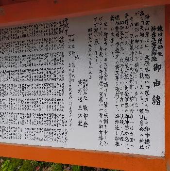 https://fuushi.k-pj.info/jpgj/wakayama/sinnguu-c/kamikura/kamikuraJ/kamikuraJ-b02.jpg