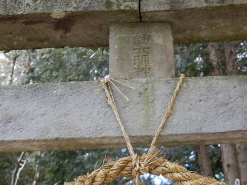 http://fuushi.k-pj.info/jpgj/yamaguchi/jifuku/jifuku_takanosu/takanosu_suwa2.jpg
