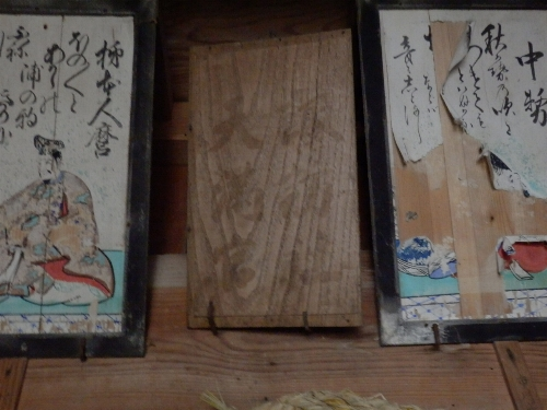 http://fuushi.k-pj.info/jpgj/yamaguchi/jifuku/jifuku_takanosu/takanosu_suwa5.jpg