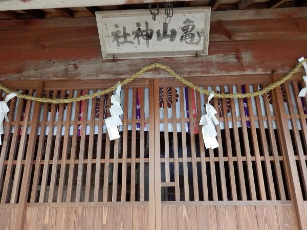 http://fuushi.k-pj.info/jpgj/yamaguchi/syunan/suwa/suwa-6.jpg