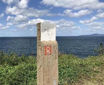 https://fuushi.k-pj.info/jpgk/shimane/kando/nakasimasaki01.jpg