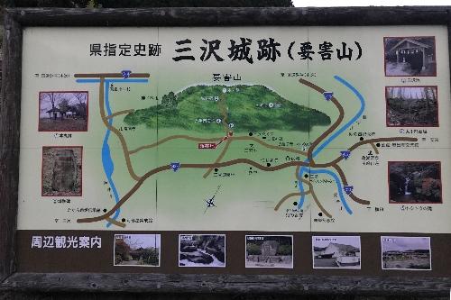 https://fuushi.k-pj.info/jpgk/shimane/nita/misawa/misawa-01.jpg