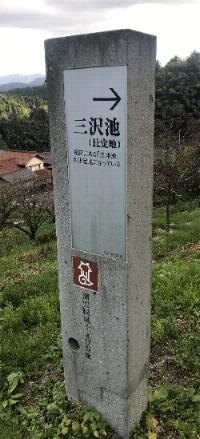https://fuushi.k-pj.info/jpgk/shimane/nita/misawa/misawa-02.jpg
