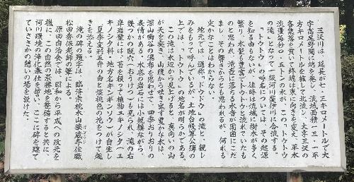 https://fuushi.k-pj.info/jpgk/shimane/nita/toutou02.jpg